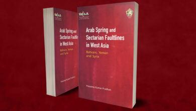 صورة الربيع العربي والانقسامات الطائفية في غرب آسيا .. البحرين، اليمن، وسوريا (إنجليزي)