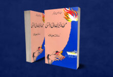 صورة من البحرين إلى المنفى – سانت هيلانه
