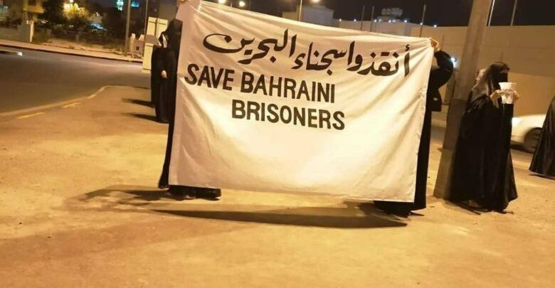 صورة عائلات المعتقلين في البحرين تعتصم أمام سجن جو بعد مهاجمة قوات ولي العهد الخليفي السجناء