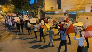 صورة البحرين: تظاهرات لا تتوقف دعما لفلسطين ومطالبة بإطلاق سراح السجناء السياسيين