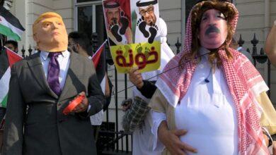صورة اعتصام أمام سفارة البحرين في المملكة المتحدة تنديدا بالتطبيع ودعما لفلسطين