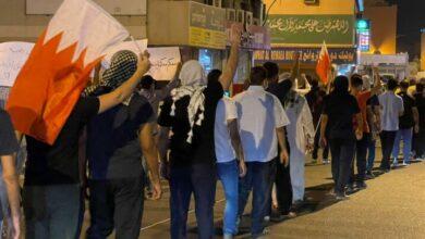 صورة البحرانيون يواصلون مسيراتهم المطالبة بالإفراج عن السجناء السياسيين