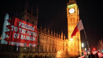 صورة سؤال برلماني بشأن زيارة وزير الدولة لشؤون الشرق الأوسط البريطاني إلى البحرين