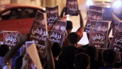 صورة الإندبندنت: تصاعد في أحكام الإعدام وممارسات التعذيب في البحرين رغم المساعدات البريطانية