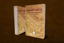 صورة ما بعد الشيوخ .. الانهيار المقبل للممالك الخليجية