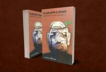صورة الكتلة التاريخية من غرامشي إلى الجابري وملائمتها للبحرين